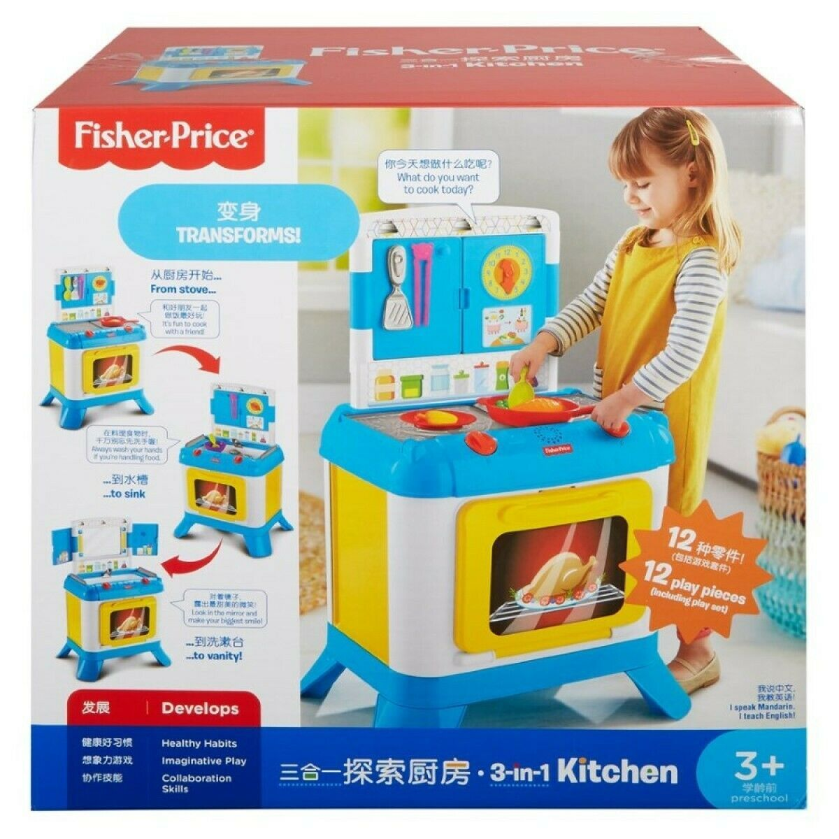 Kitchen Playsets Business Industry Science Fisher Price Servin Surprises 2in1 Toy Kitchen Cooker Hob Table Childrens Role Play Kids Pretend Playset New